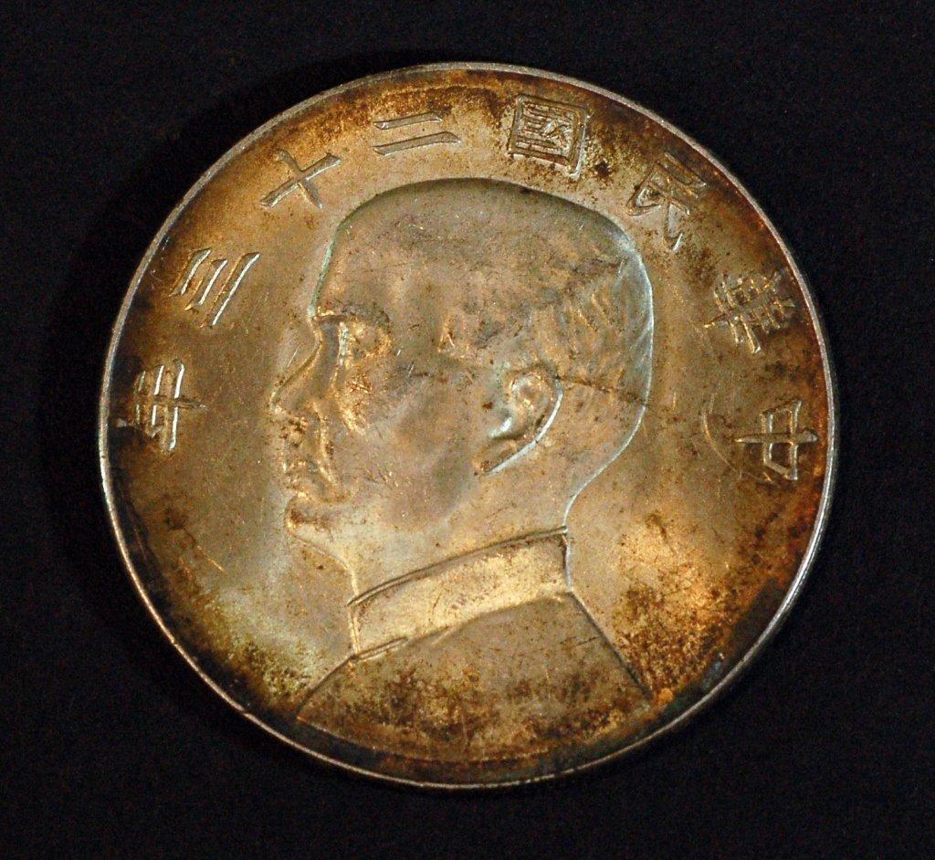 Silver Dollar - Republic of China 23rd Year(1934)