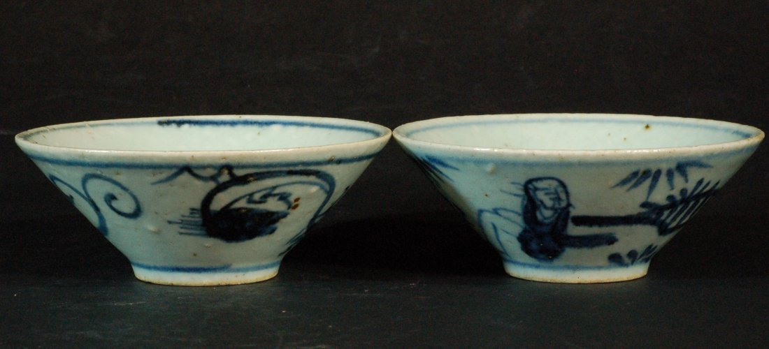 Pair of Chinese Blue & White Small Bowls