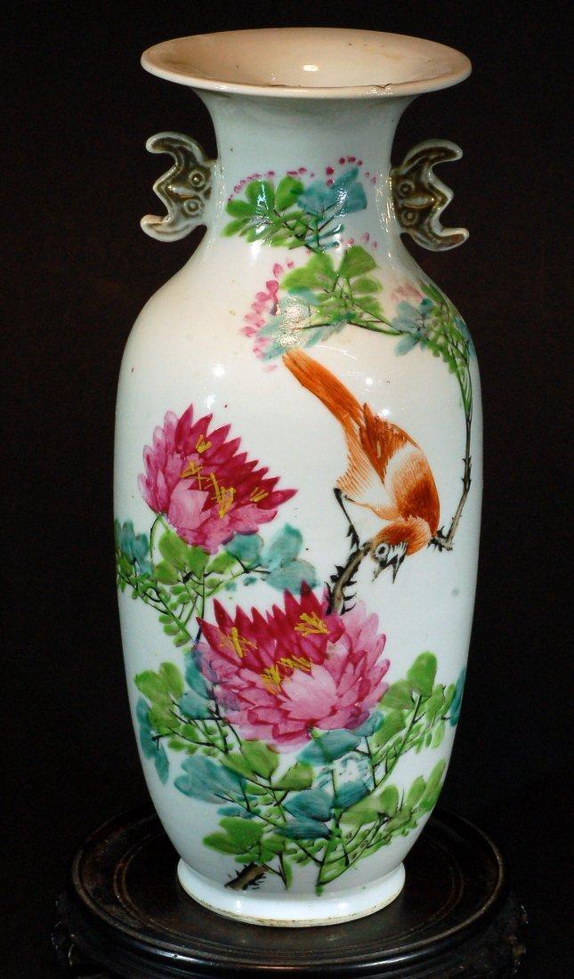 Famille Rose Bird & Flower Vase