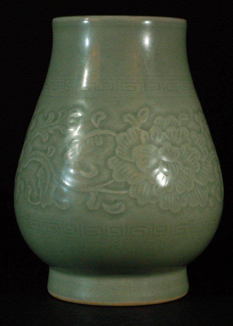 Chinese Longquan Jar