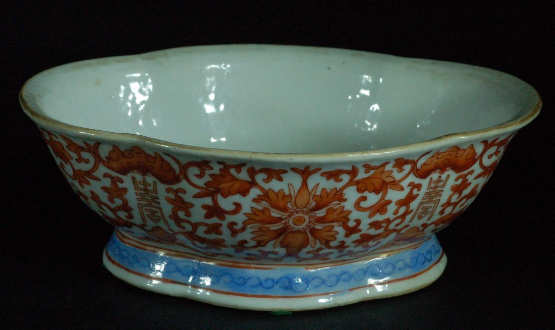 Chinese Ironred with Gold Tracing Bowl, 19th C.