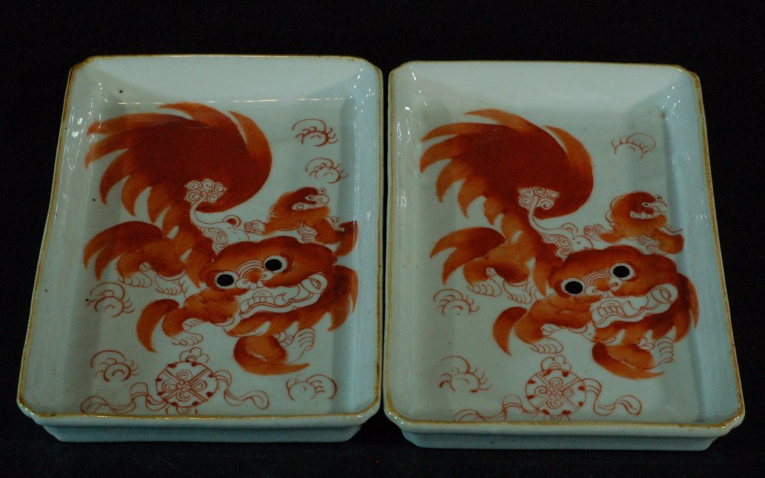 Pair of Chinese Square Iron-red Plates