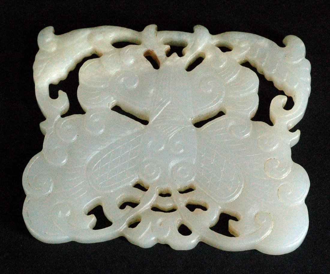 Old Chinese Carved Jade Pendant