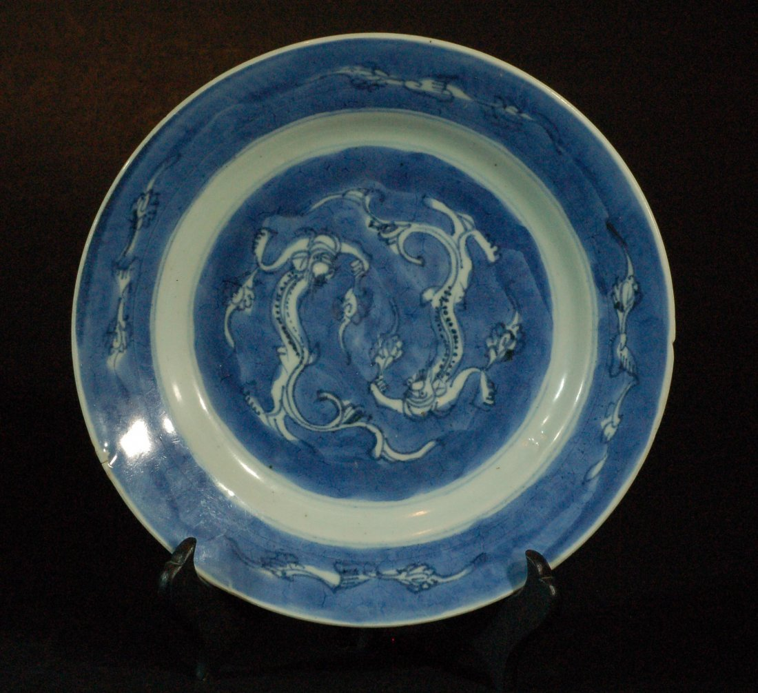 Chinese Blue & White Plate - Qing Dynasty, Chipped