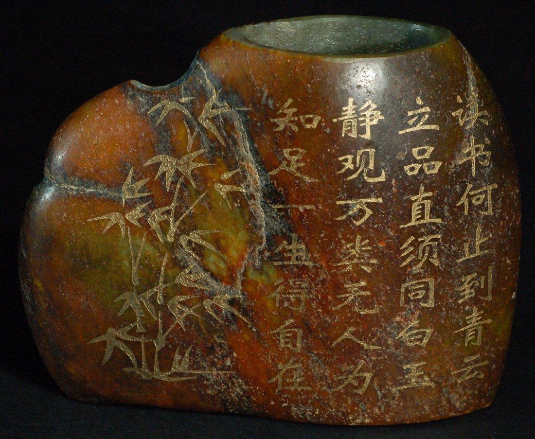 Carved Old Jade Pen Holder
