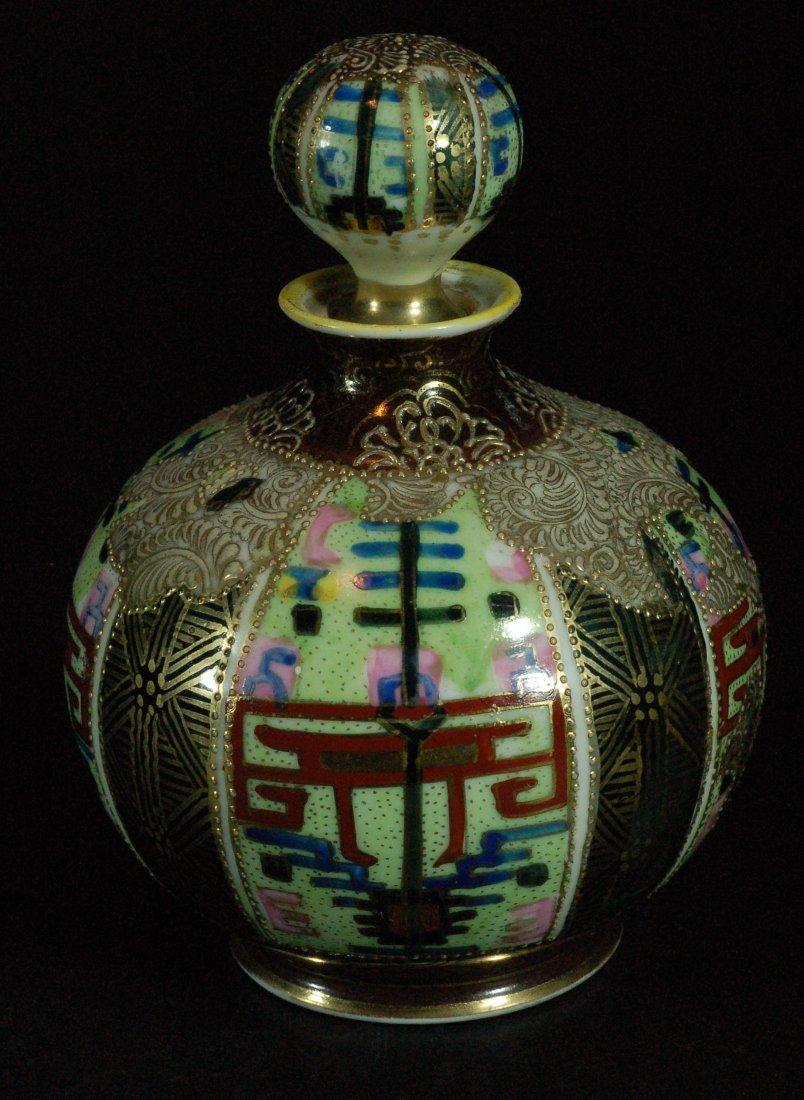 Porcelain Perfume Bottle