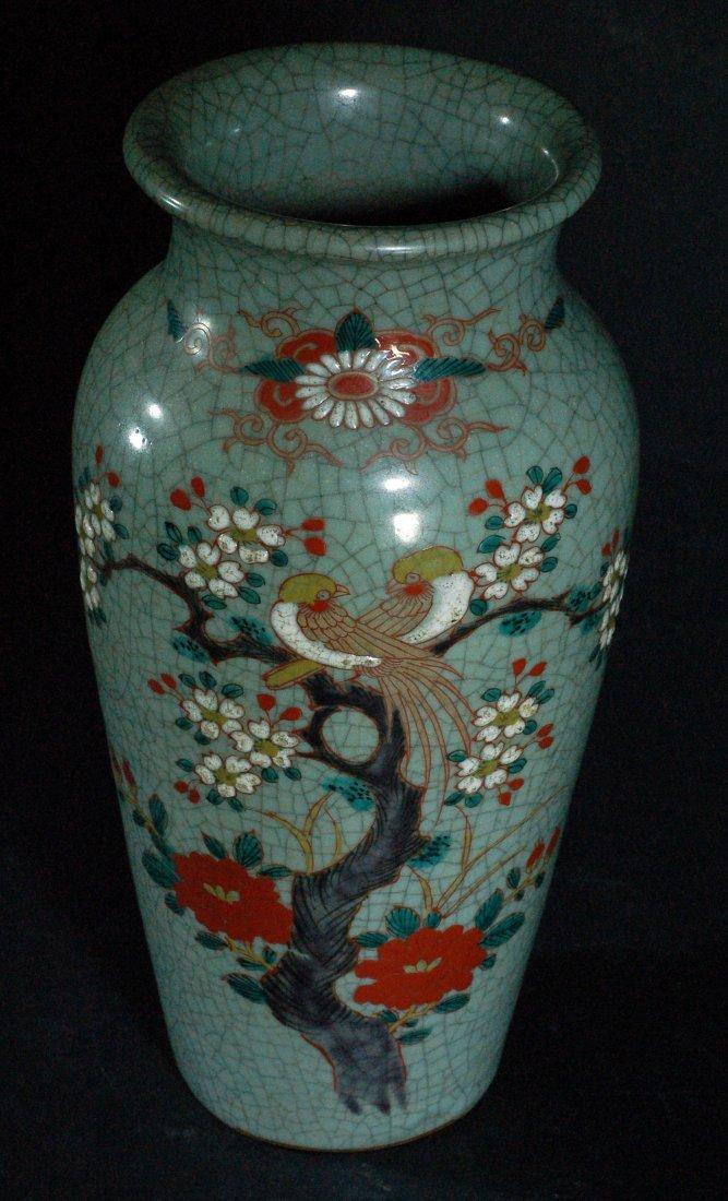 Large Chinese Ge-style Vase