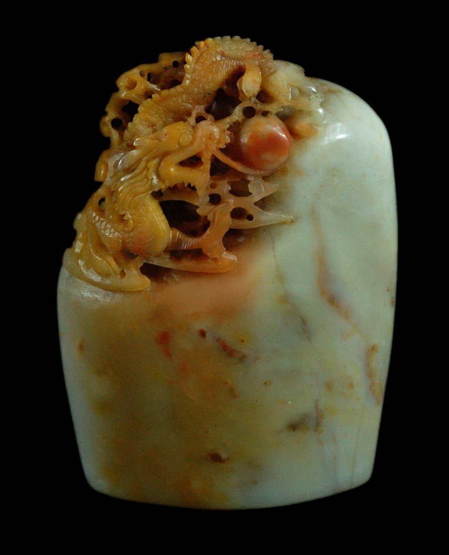 Highly Carved Shoushan Stone Seal