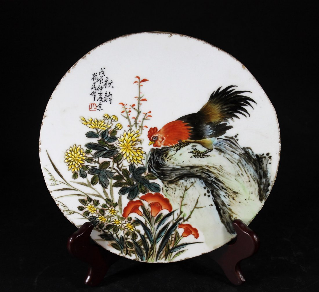 Chinese Painted Porcelain Placque