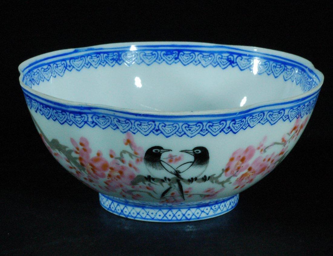Chinese Eggshell Bowl
