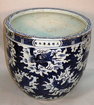 Large Chinese Blue & White Fish Pot Qing Dynasty