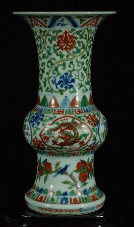 Ming Dynasty Wucai Beaker Vase