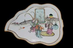 Leaf Shaped Chinese Famille Rose Plate