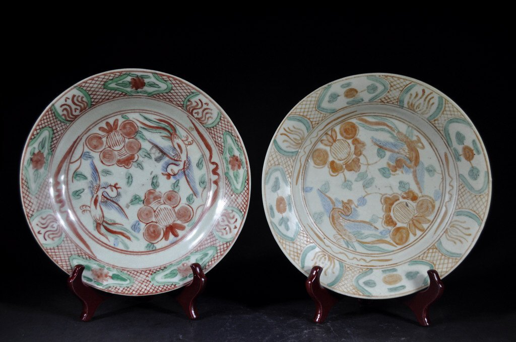 Two Antique Wucai Porcelain Dishes