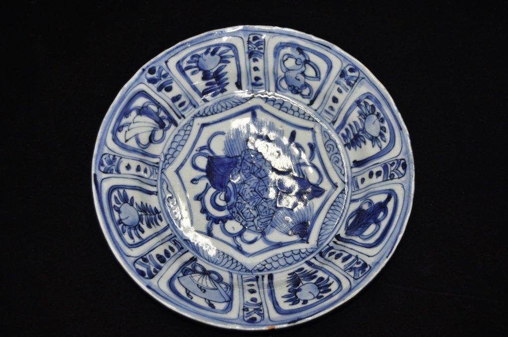 Chinese Ming Kraak Blue & White Porcelain Dish