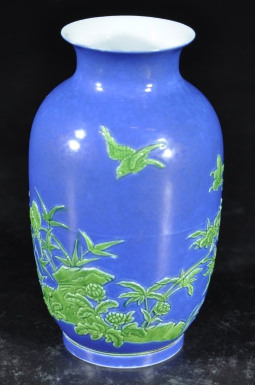 Chinese Blue and Green Porcelain Vase
