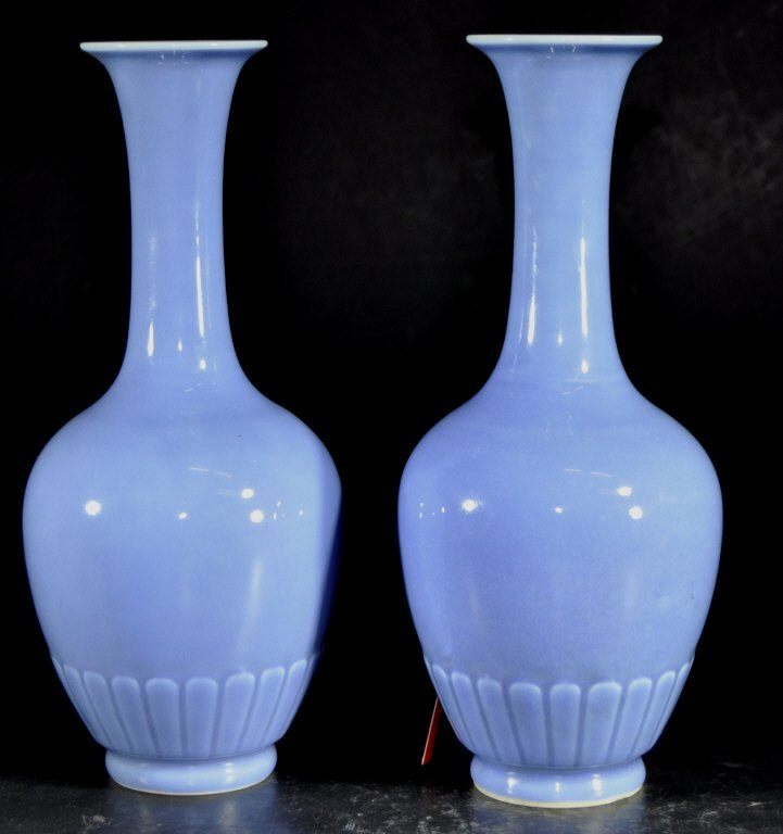 Pair of Chinese Claire-de-Lune Bottle Vases