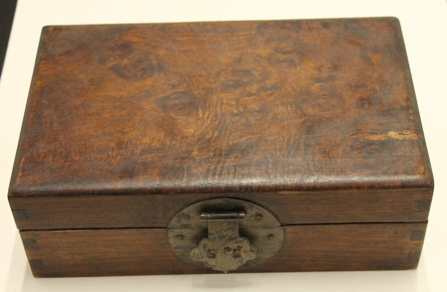 Chinese Wooden Box - 2