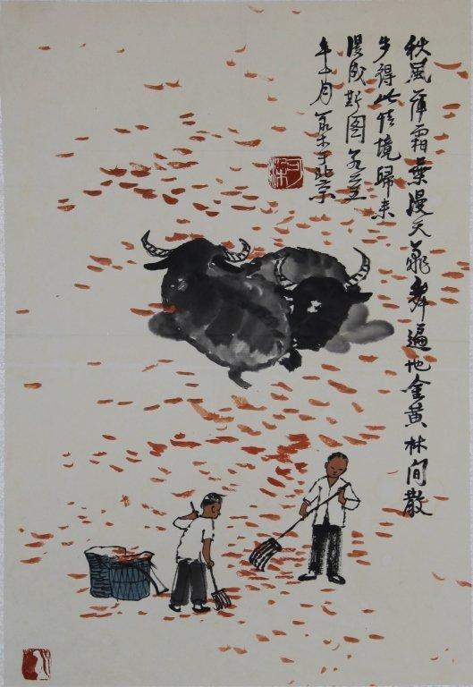 Chinese Watercolor Painting - Water Buffalo & Men