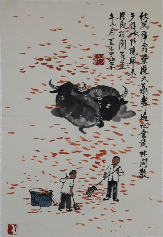 Chinese Watercolor Painting - Water Buffalo & Men
