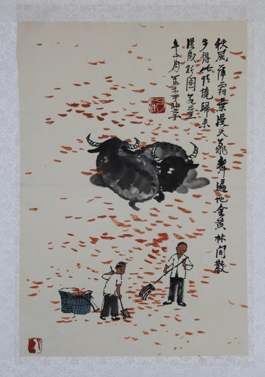 Chinese Watercolor Painting - Water Buffalo & Men - 2