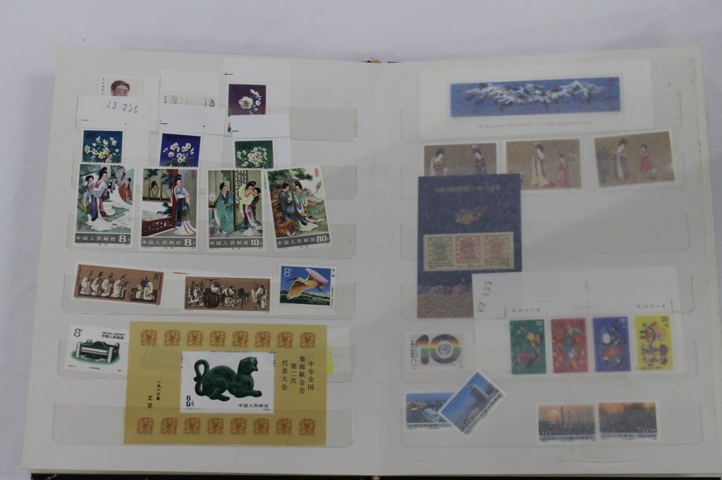 Stamp Album of Chinese Stamps - 4