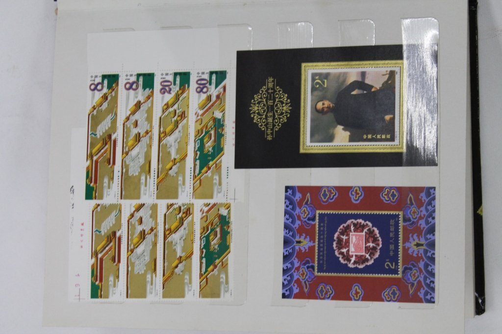 Stamp Album of Chinese Stamps - 5