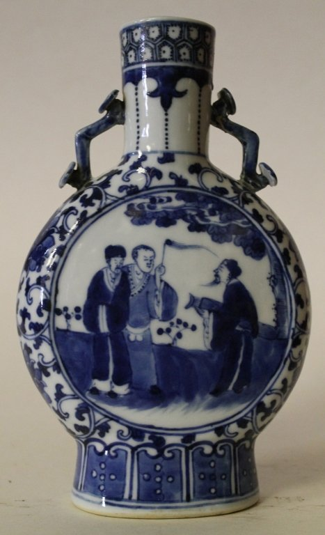 Chinese B&W Moonflask Vase