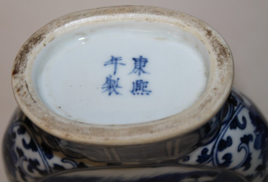 Chinese B&W Moonflask Vase - 2