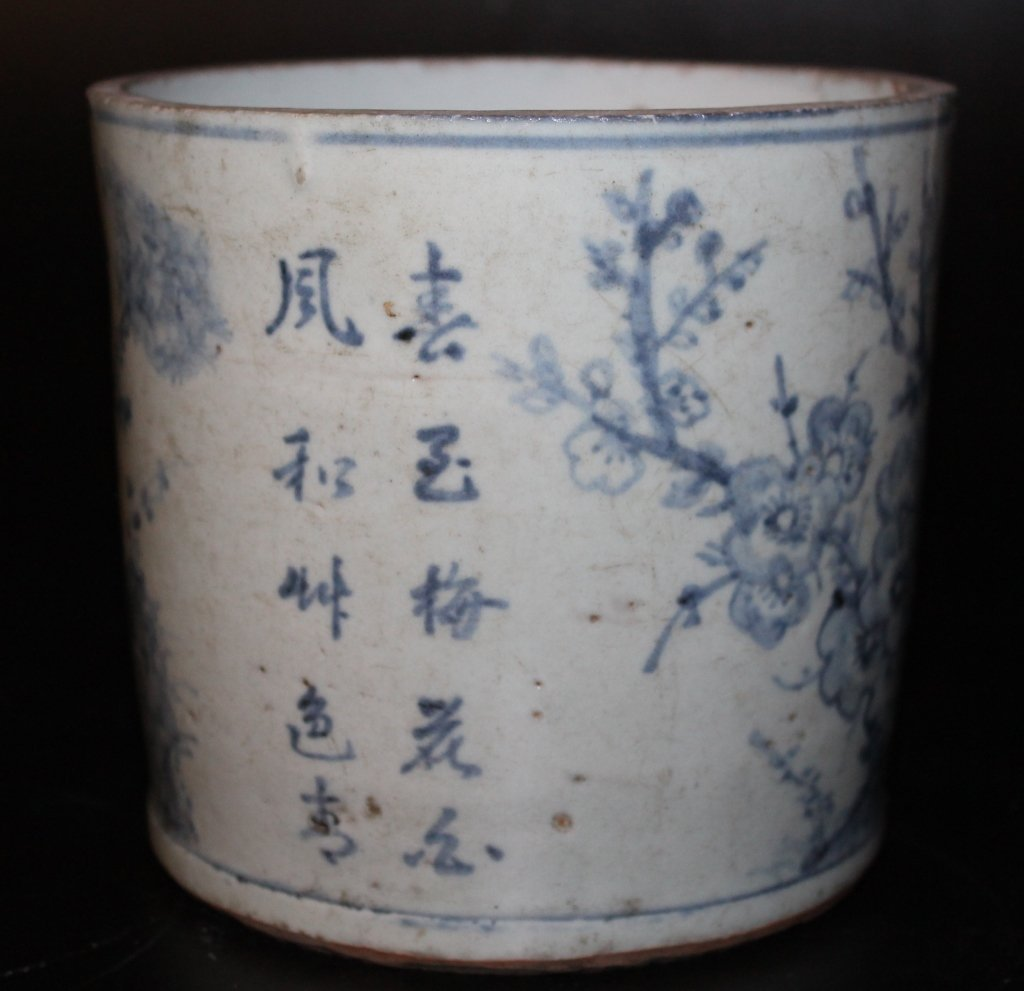 Antique Chinese B&W Brushpot - 2
