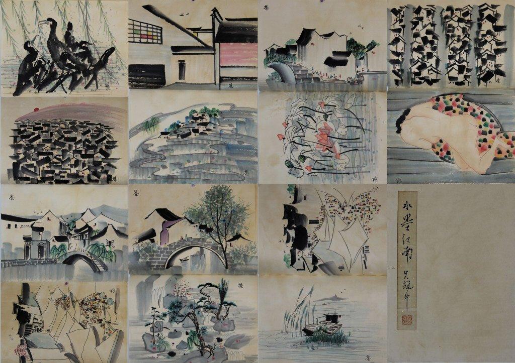 Chinese Book of Watercolor Paintings-Wu Guan zhong