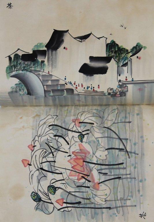Chinese Book of Watercolor Paintings-Wu Guan zhong - 3