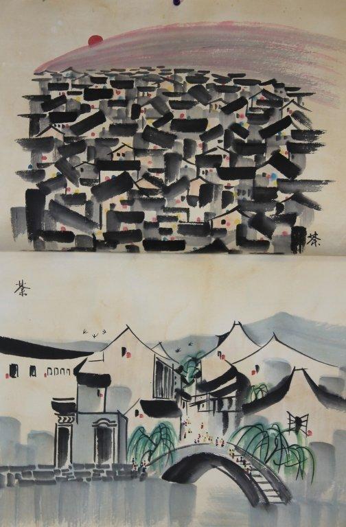 Chinese Book of Watercolor Paintings-Wu Guan zhong - 6