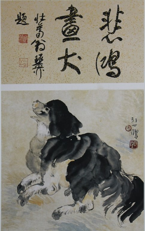 Lot of 2 Chinese Prints - 2