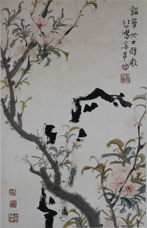 Lot of 2 Chinese Prints - 3