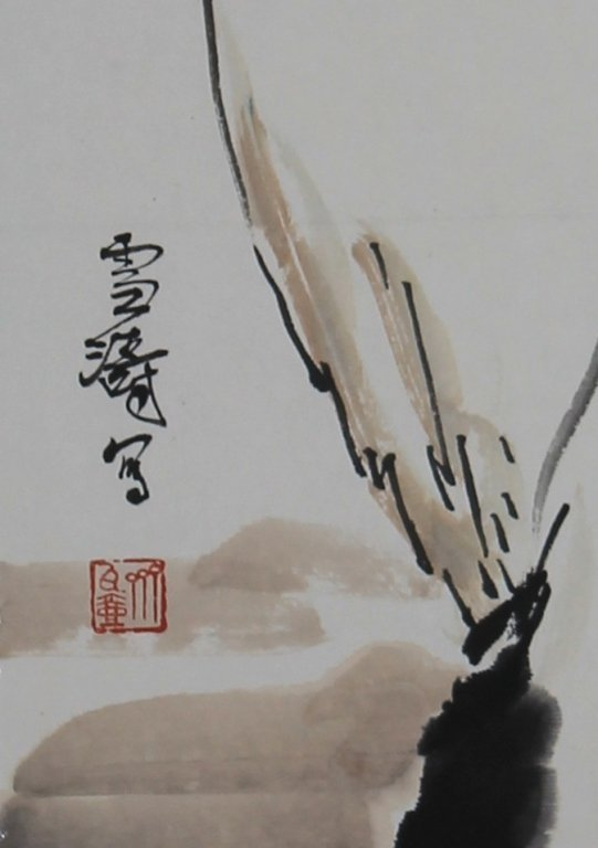 Chinese Watercolor Painting - Cranes - 3