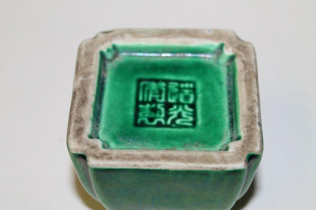 Chinese Glazed Porcelain Brushwasher - 4