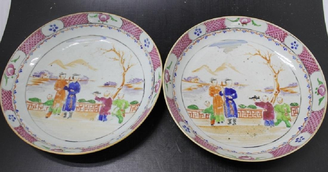 Qing Dynasty Pair Famille Rose Bowls