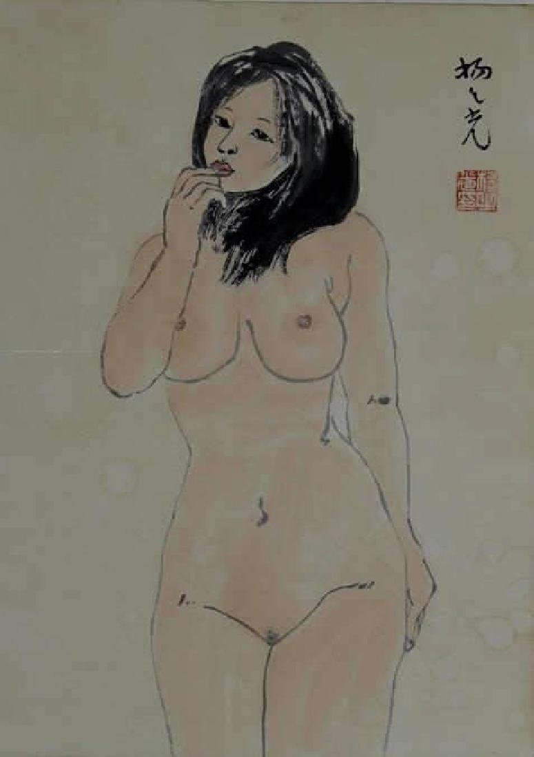 Chinese Watercolor Painting - Nude