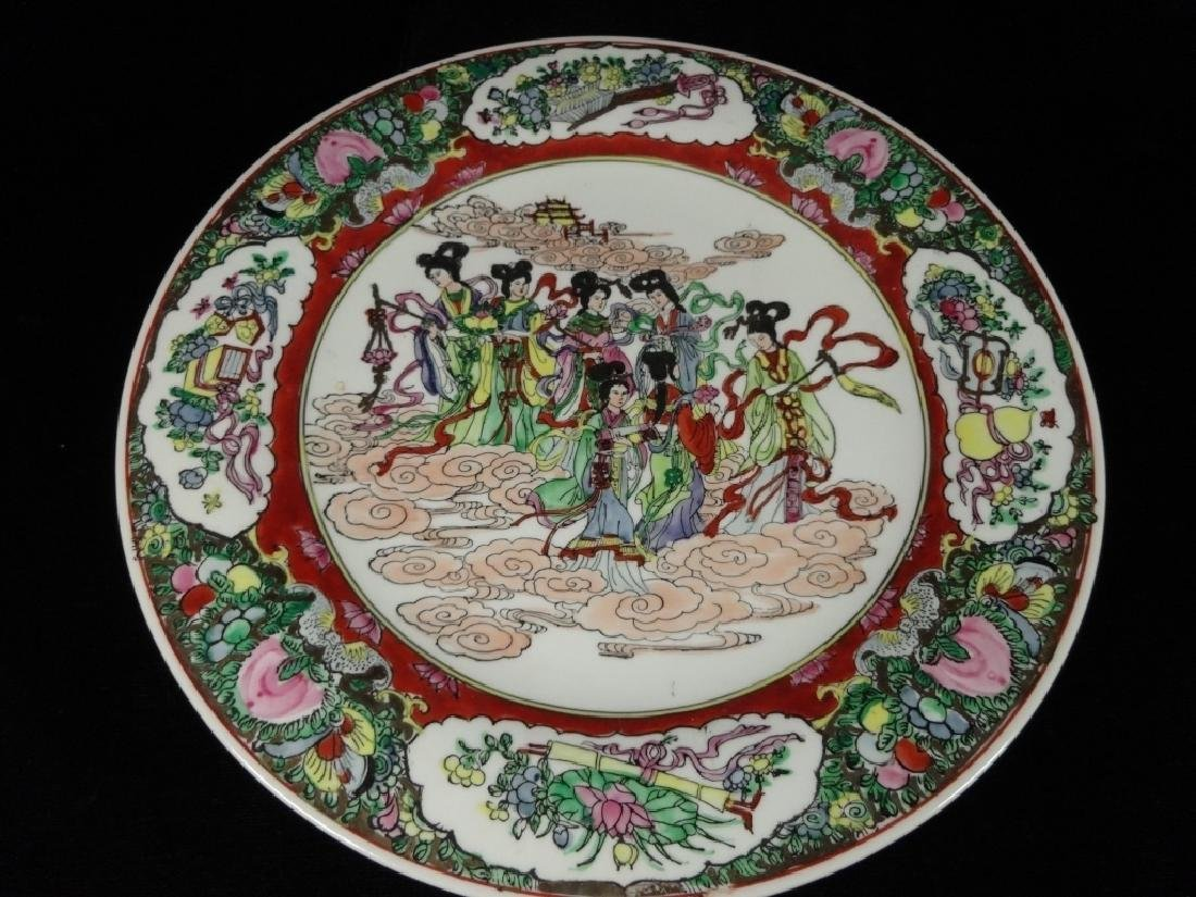 CHINESE PLATE, SCENE OF WOMEN IN CLOUDS, CHOPMARK