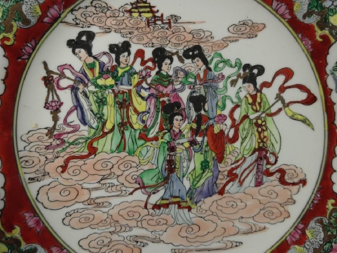 CHINESE PLATE, SCENE OF WOMEN IN CLOUDS, CHOPMARK - 2