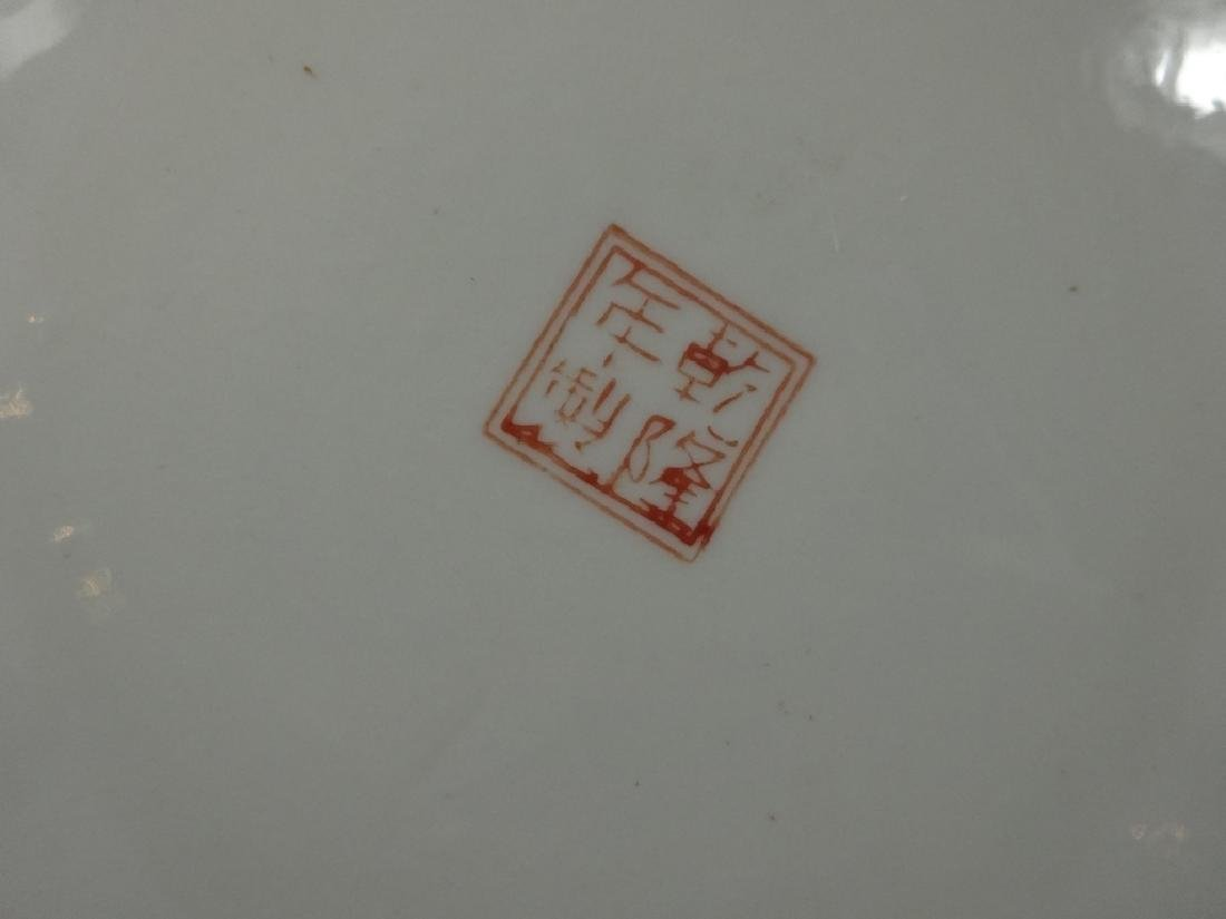 CHINESE PLATE, SCENE OF WOMEN IN CLOUDS, CHOPMARK - 3