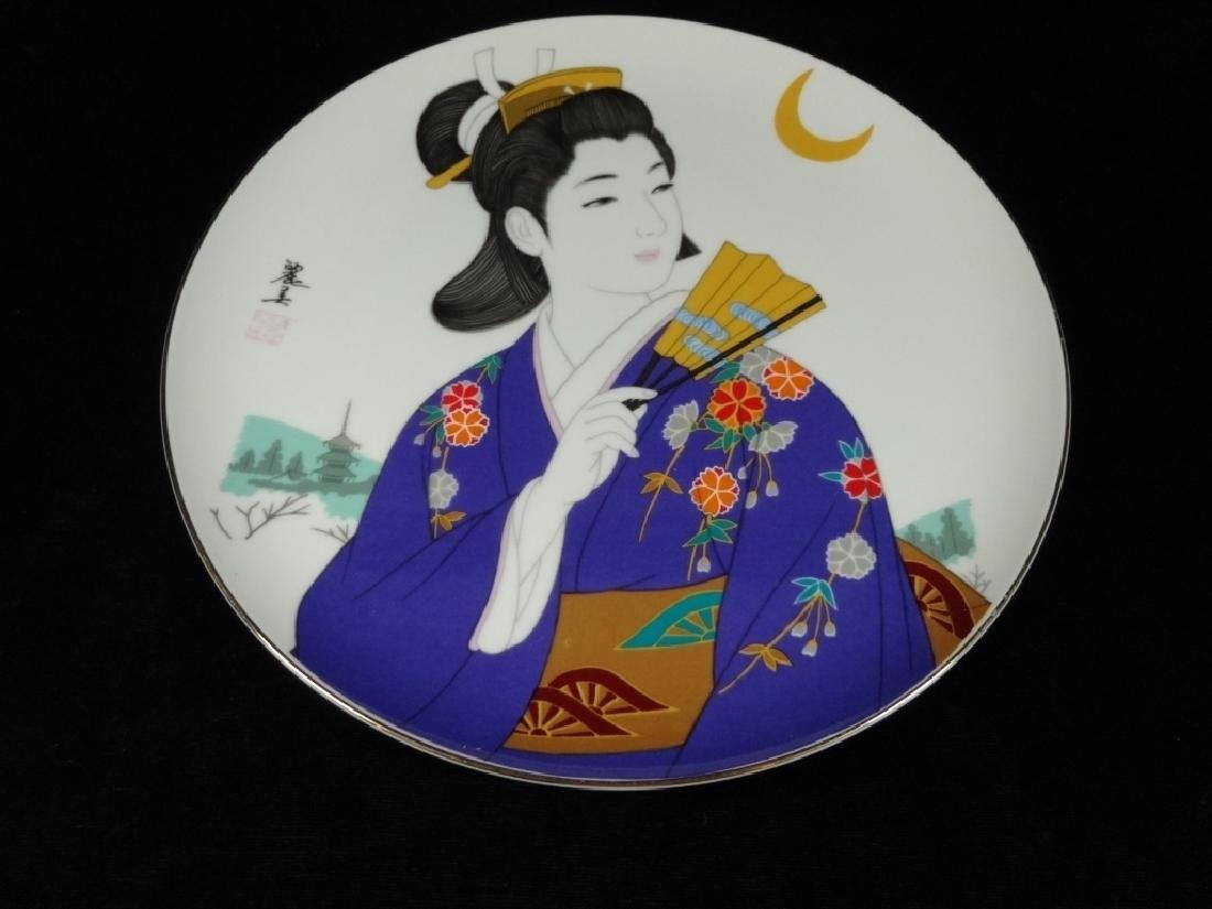 ASIAN PLATE, WOMAN WITH FAN, CHOPMARK SIGNATURE, APPROX