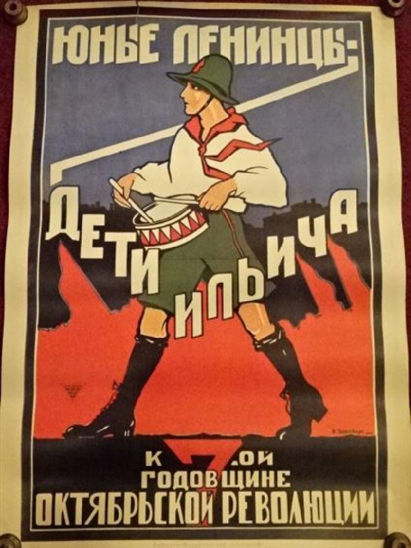 VINTAGE SOVIET RUSSIA PROPAGANDA POSTER, EARLY 20TH C.