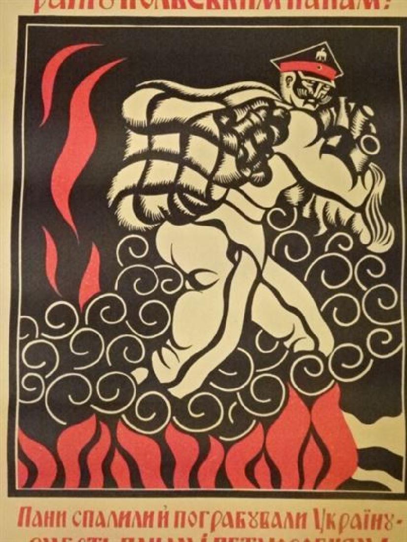 VINTAGE SOVIET RUSSIA PROPAGANDA POSTER, EARLY 20TH C. - 3
