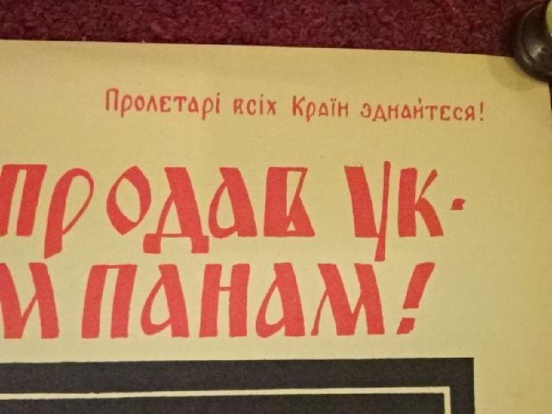 VINTAGE SOVIET RUSSIA PROPAGANDA POSTER, EARLY 20TH C. - 5