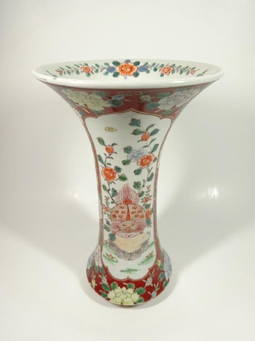 ASIAN PORCELAIN VASE, RED BORDER WITH FOO LION, - 2