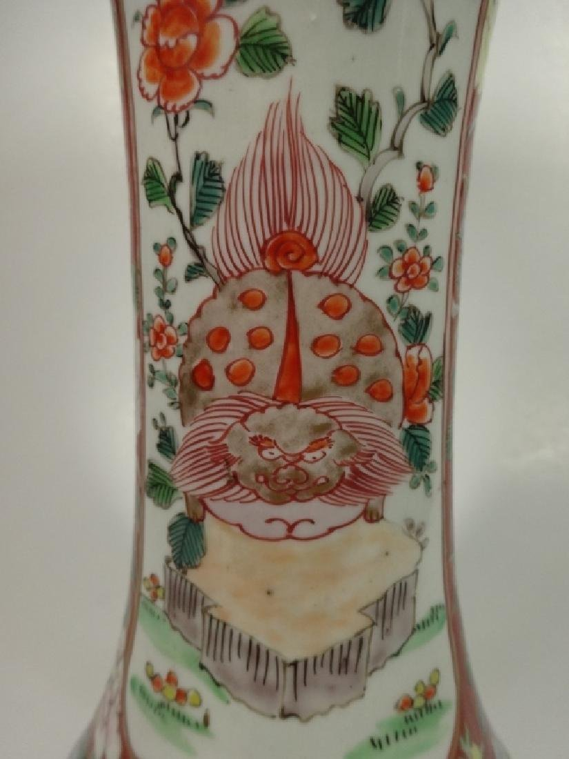 ASIAN PORCELAIN VASE, RED BORDER WITH FOO LION, - 3