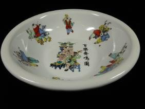 CHINESE BOWL WITH CALLIGRAPHY, CHOPMARK SIGNATURE ON