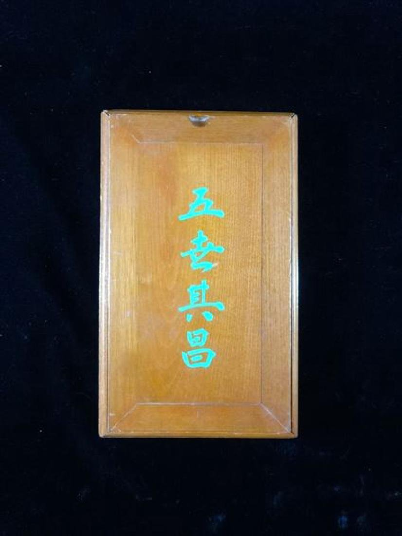 JAPANESE TILE GAME IN BOX, VERY GOOD VINTAGE CONDITION, - 3